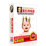 genuine classical discs Mozart effect maternal prenatal education cd car music baby early childhood education CD disc