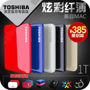 Select U disk mobile hard disk 1T Toshiba V8 USB3.0 2.5 inch 1TB MAC compatible with authentic encryption