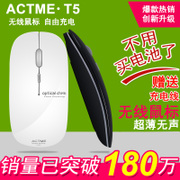 Never change the battery rechargeable wireless mouse mute silent notebook desktop game apple girl