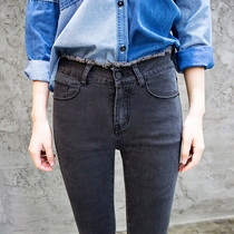 2016 autumn new Korean version of nine new edges down female Joker students high waist jeans pants with bound feet surge