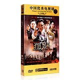 genuine drama Fox Movies HD dVD Collector's Edition 12DVD Lizhuo Lin Xu Ming Yue