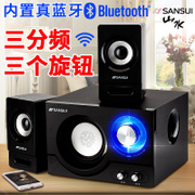 Sansui/ landscape GS-6000 (10E) sound computer desktop Mini Bluetooth speaker subwoofer