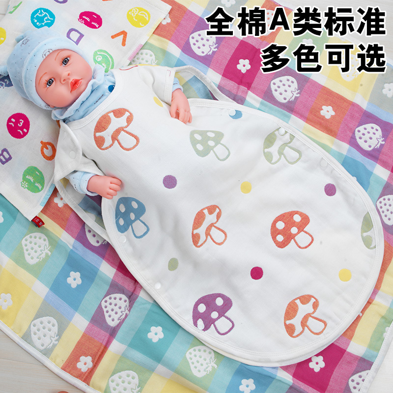 Baby gauze, sleeping bag, newborn baby, pure cotton vest, children's summer air conditioning room, anti kick is thin