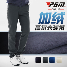 With the velvet version! Men's winter Golf pants trousers high elastic motion shorts Golf warm clothing