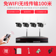The first line of defense wireless monitoring equipment digital high-definition video home network camera phone remote