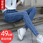 2016 new Korean high waisted jeans ladies trousers jeans in autumn and winter show thin plus velvet pencil pants tide