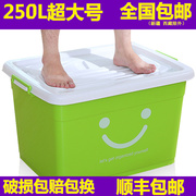 Extra large plastic storage box oversized quilt toy clothes thickening storage box clothing storage box storage box