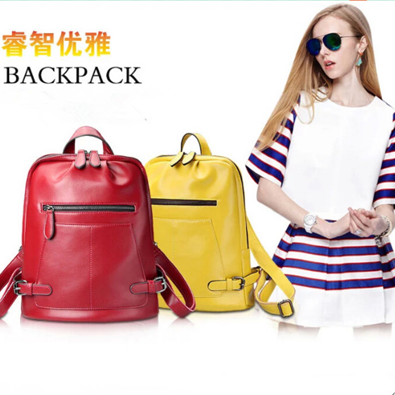 2015 new Backpack Jurchen leather women bag large capacity simple student leather laptop backpack laptop bag