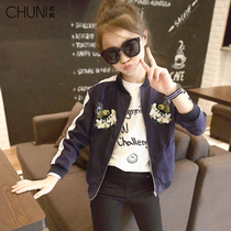 NI in early spring 2017 girls baseball clothing coat Korean children in a new zipper Cardigan coat sweater