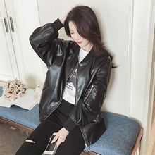 2018 new autumn PU leather female student baseball uniform Korean version of BF fan car loose long section large size coat