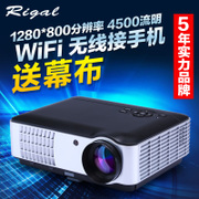 Send the curtain! 1080P projector projector home HD support Android WIFI wireless office projector