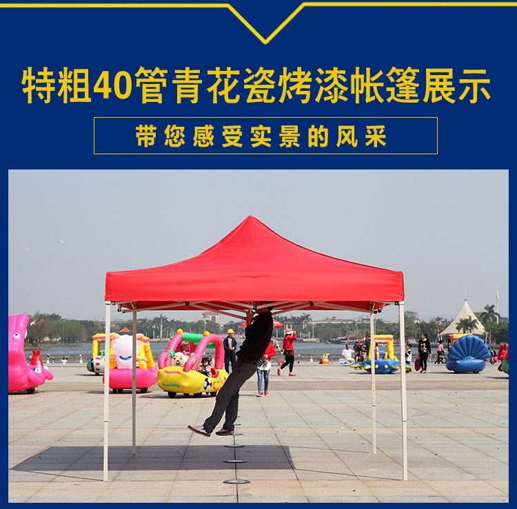 Outdoor sunshade awning Pro sale barbecue night market stall shed advertising fold four corner tent cloth advertising