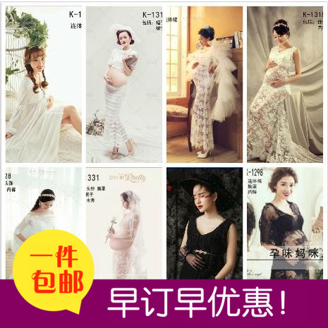 Han edition studio maternity 2017 pregnant women to portray the new clothing fashion women clothing pictures mummy photography