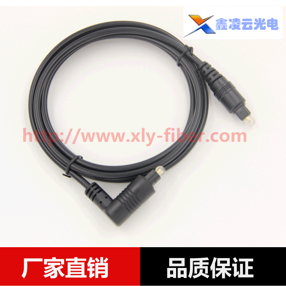 High quality lossless 90-degree-angle TOSLINK digital audio optical cable 1.8 m in length of plastic optical fiber