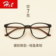 The circular frame glasses face male flat mirror radiation ultra light TR90 RETRO art full frame glasses Danyang
