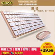 Maxim M3 wireless keyboard and mouse thin notebook desktop computer external chocolate mouse
