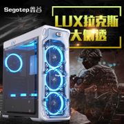 Segotep LUX Laax computer desktop chassis full side through chassis ATX cool split back line case