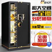 Large electronic anti-theft safe exit office 1/1.2/1.5m/ meters home single double fingerprint safe