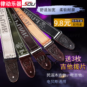 Guitar Strap Classic Guitar Rock Guitar Strap with personality of students of classical guitar strap