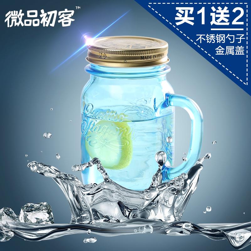 进口梅森杯带盖四季杯玻璃水杯创意果汁杯奶茶咖啡杯子公鸡杯蓝色