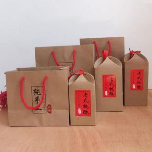 复古传统牛皮纸包装老式桃酥包装盒糕点西点礼品盒手提袋盒子套装图片