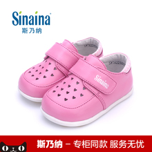 Sinaina counter 2016 spring 8 months -3 years old baby toddler shoes children shoes shoes neutral sheep
