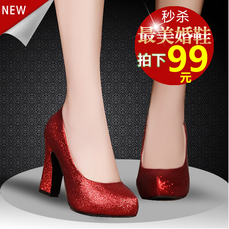 -Fall 2015 the new Belle high waterproof light thick red high heel Bridal Shoes Wedding Shoes with pointy shoes women