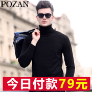 Men's black turtleneck shirt and slim Korean thick knitted sweater turtleneck sweater collar