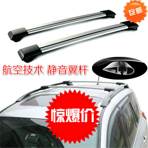 Silent wing stem Universal car roof rack bar Aluminum alloy car rail rung beams