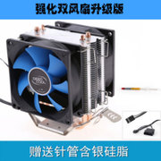 Kyushu FENGSHEN cpu radiator fan mute cpu fan desktop 1150/5 775AMD pure copper heat pipe