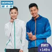 Decathlon's flagship store official skin coat and UV sunscreen sunscreen clothing QUECHUA light