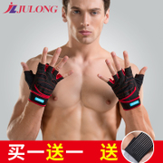 Fitness gloves, men, half finger movement, anti slip, palm rest, gym, horizontal bar, women's gloves, bar equipment