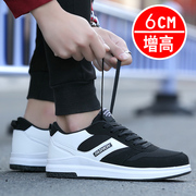 The white men's shoes shoes for men all-match sports shoes fashion Korean breathable mesh shoes in summer