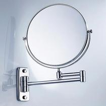 Bathroom Mirror Double Sided Telescopic From Perforated Aluminum Nail Free Folding