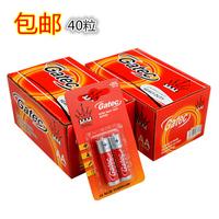 【爆划算】手电正品5号电池 AA碳性玩具遥控器电池 40粒2盒包邮