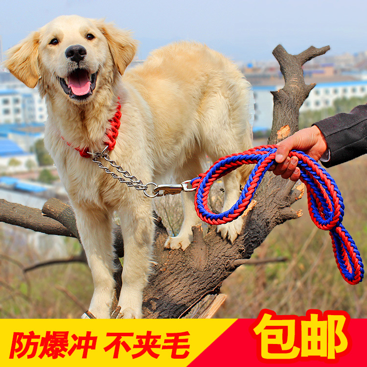 Big dogs rope chain golden retriever medium dog dog leash durability large samoyed dog collar small dogs on the rope
