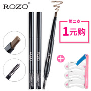 ROZO double eyebrow pencil waterproof anti sweat no smudge synophrys beginners not dizzydo genuine eyebrow thrush