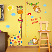 Children's room decoration stickers stickers wallpaper wallpaper dormitory baby bedroom height can remove self-adhesive stickers