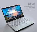 Cool Qi millet Air laptop 12.5 13.3 inch monitor screen protection film HD Scratch