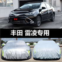 Guangqi Toyota RALink dedicated Motors clothing sunscreen insulated shade snow and dust-proof thick cloth car cover