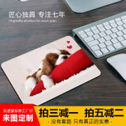 Play mouse pad, cartoon super cute, small thickening mail, large advertising customized custom computer desk pad
