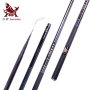 Short carbon rod handing stream pole fishing rod 8 meters ultra light ultra hard fishing rod fishing rod sets special offer
