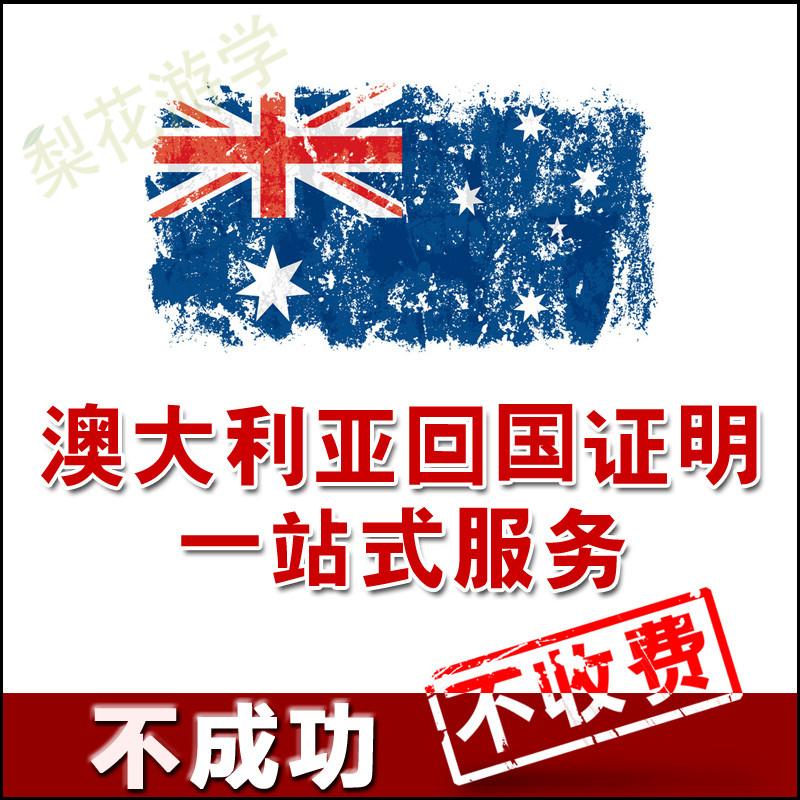 Купить Иностранные марки в Китае, в интернет магазине таобао на русском языке