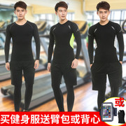 Fitness suit men's suits fast dry long sleeved night running training suit men's fitness gym three sets