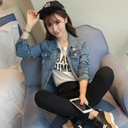 Heath Yao spring and autumn Korean version of the short cut off the length of the denim jacket female students in spring long sleeved loose denim clothes