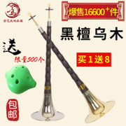 Ebony rosewood ebony D for beginners to use national musical instrument suona playing musical instruments factory direct sales