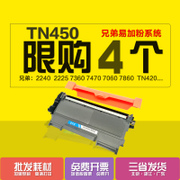Application of HL2240 HL2270 2280 MFC7360 toner cartridges brother TN2225 7460 TN2215
