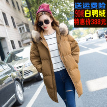 2016 new ladies loose hooded casual Korean version of real fur collar long jacket student bread served to thicken