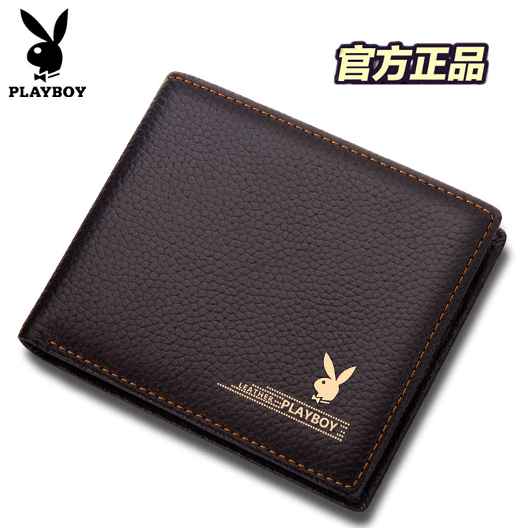 Brand in the high-end men's leather short wallet young students cross the first layer of leather business casual