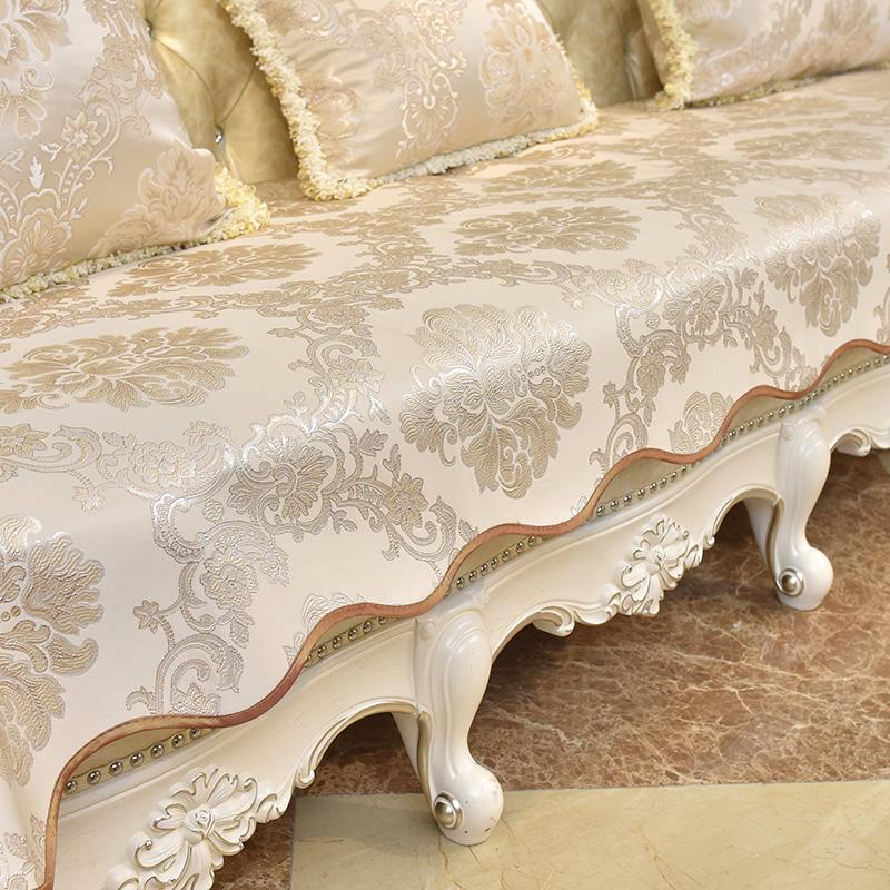 欧式沙发垫奢华高档布艺防滑沙发套罩扶手巾靠背四季客厅坐垫定做